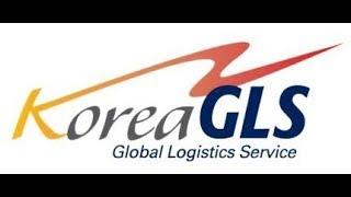국제화물, 전시화물운송에 대한 포장,통관대행은 코리아지…
