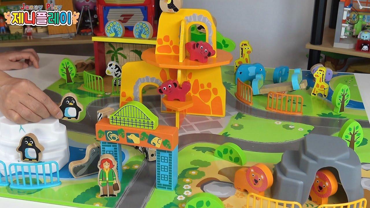 제니 플레이 두근두근 동물원 기차트랙 테이블 장난감놀이 Imaginarium Zoo Play