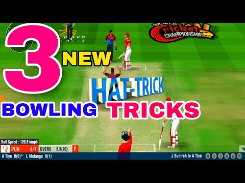How to Get Quick Wicket in Wcc2 | Wcc 2 Bowling Tricks