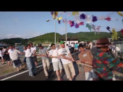 Shara-bune Spirit Boat ~Mid-Summer Day in Nishinoshima~ Oki Islands Global Geopark, Japan
