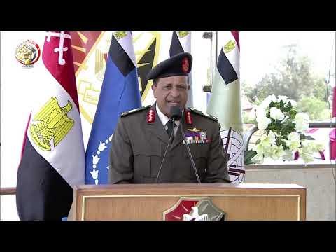 1ea41d25b الفريق أول محمد زكى يشهد حفل تخرج الدفعة 155 من كلية الضباط الإحتياط