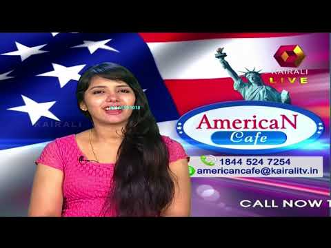 American Cafe | 12th February 2018 | Full Episode