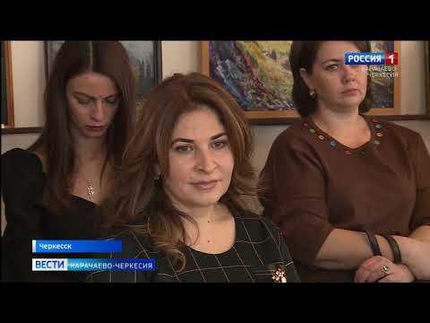 Вести Карачаево-Черкесия 06.02.2020