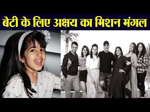 Akshay Kumar's big revelation on his upcoming film Mission Mangal   FilmiBeat Mp3