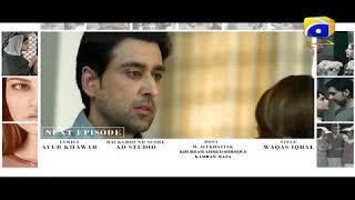 Tere Bina -  Next Episode 25 - Promo Teaser | HAR PAL GEO