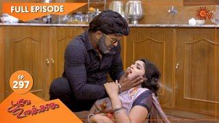 Poove Unakkaga - Ep 297 | 30 July 2021 | Sun TV Serial | Tamil Serial