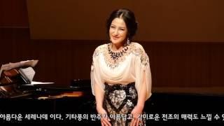 소프라노 배혜리 귀국독창회 (soprano BAEHEAREE recital) _ 1부