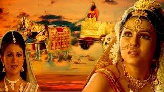 When Maa Ganga Reached On Earth With Bhagirath || English Subtitle BR CHOPRA Hindi TV Serial ||