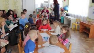 Заняття з дітьми старшої групи.