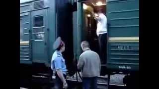 Супер прикол)) случай в поезде)))