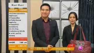 2015年11月28日(土) タイ(Thailand)のショップチャンネル(SHOP Globa...