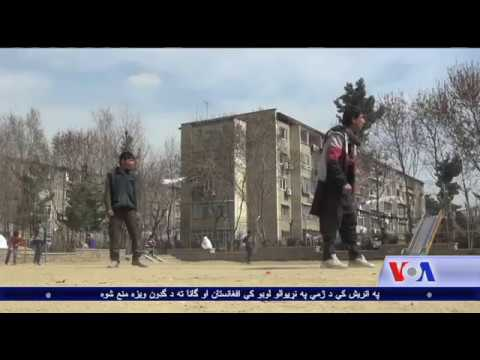 Russia wants to restart Soviet Union's infrastructure projects in Afghanistan - VOA Ashna