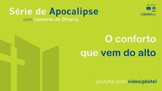 Apocalipse: o conforto que vem do alto | Leonardo Oliveira