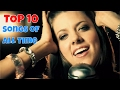 Capture de la vidéo Amber Lawrence Top 10 Songs Of All Time! - Country Music World