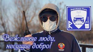 Тест эхо репитера на Дубровинского возле «Радуги». Дорожная Рать Курск.