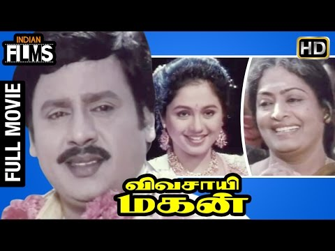 Vivasaayi Magan Tamil Full Movie | Ramarajan | Devayani | K R Vijaya | Vadivelu | Indian Films