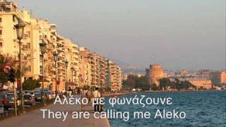 Beautiful GREECE accompanied by the wonderful song of Giorgos Dalar...