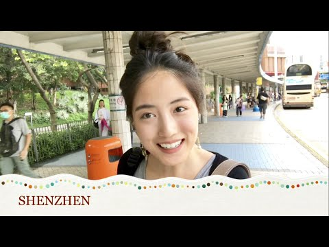 Hong Kong to Shenzhen with visa on arrival Part 1