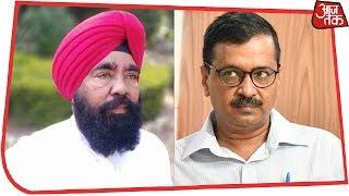 केजरीवाल को एक और झटका, AAP विधायक बलदेव सिंह ने पार्टी से दिया इस्तीफा