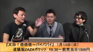 Recorded on 2012/12/11 - Captured Live on Ustream at http://www.ust...