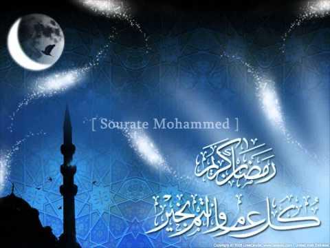 Ahmed Al Ajmi : Sourate Muhammad