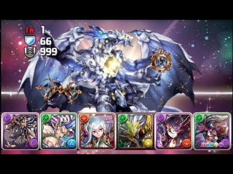 [Puzzle and Dragons] Hexazeon Descended! - Annihilation