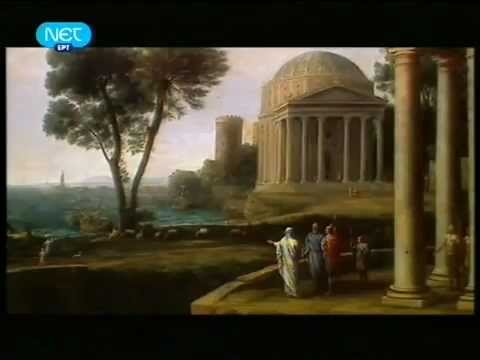 Athens & Sparta, Sokratis and ancient Greece part 1/6