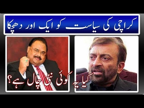 Khabar K Pechy | Crises in karachi Politics | 3 May 2018 | Neo News