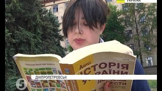 Скандал навколо підручника з історії: Євромайдану на Донбасі та у Криму не було?