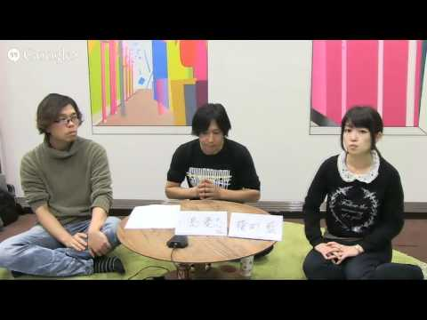 Download Youtube: なでゲー #14 Niantic Labs 「Ingress」