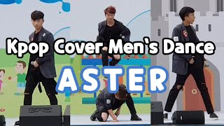 [KPOP ASTER] Men's Cover Dance Team / BLOCKB,IKON,WANNAO…