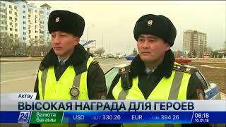 Сотрудники полиции Актау спасли 4 человек из пожара