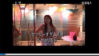自ら「セクシーすぎる声優」を名乗る美人声優・たかはし智秋(37)がア...