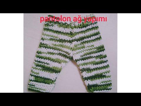 pantolon ağ yapımı bebek pantolon yapılışı#pantolonağyapımı#bebekşortyapımı#