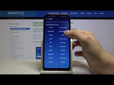 Как изменить дату и время на Huawei Y6 2019 — Временные настройки