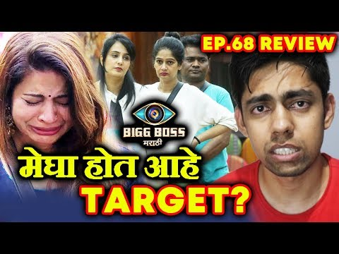 Megha Dhade Is Being TARGETTED By All Housemates? | Bigg Boss Marathi