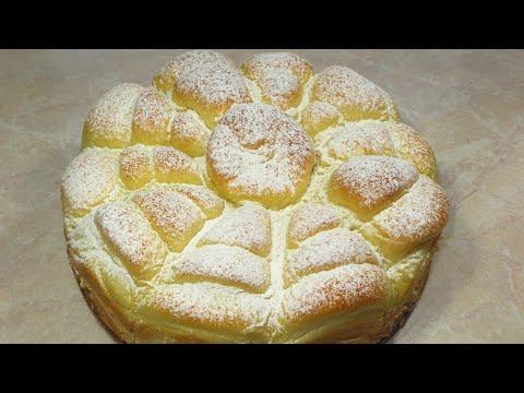Пишний Смачний пиріг