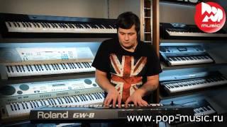 Синтезатор ROLAND GW-8