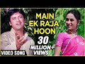 Download Main Ek Raja Hoon Tu Ek Rani Hai - Mohammad Rafi Songs - Laxmikant Pyarelal Hits MP3 song and Music Video