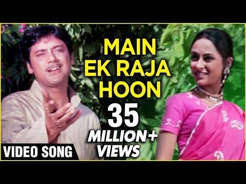Main Ek Raja Hoon Tu Ek Rani Hai - Mohammad Rafi Songs - Laxmikant Pyarelal Hits