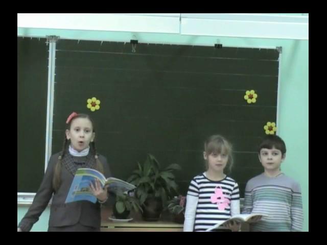 """Изображение предпросмотра прочтения – «2 """"Б"""" класс, коллектив № 2» читают произведение «Стрекоза и Муравей» И.А.Крылова"""