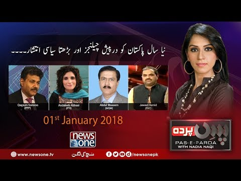 Pas E Parda - 01 January-2018 - News One