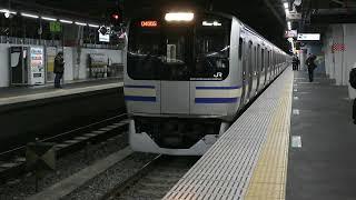 【激レア】年に一本だけ!品川駅7番線から発車する横須賀線