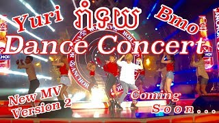 Gambar cover Rom Toy Dance Concert by Yuri ft Bmo