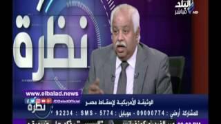 سمير فرج: هدف السيسي الحفاظ على ليبيا من التفكك.. فيديو