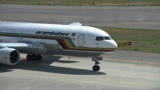 Air Zimbabwe Boeing 767-2N0/ER Z-WPE Take off at Nagoya thumbnail