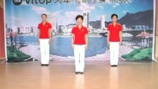 广场舞教学 第二套 恰恰 青藏高原