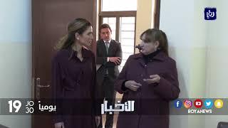 جلالة الملكة تشيد بقصص النجاح الملهمة لسيدات المجتمع المحلي - (7-2-2018)