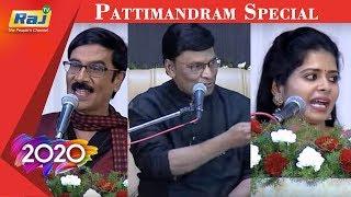 Pattimandram Special   Happy New Year 01.01.2020   Raj TV Special Show