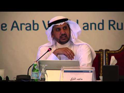 Russian-Gulf Relations: Economy, Politics and Security -The Arab World and Russia conf.